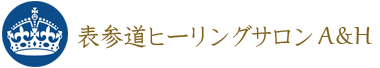 表参道ヒーリングサロンA&H